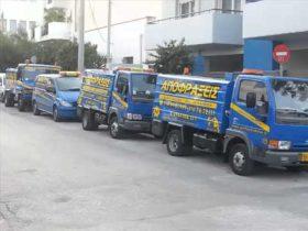 Φορτηγά της Βλάχος για αποφράξεις