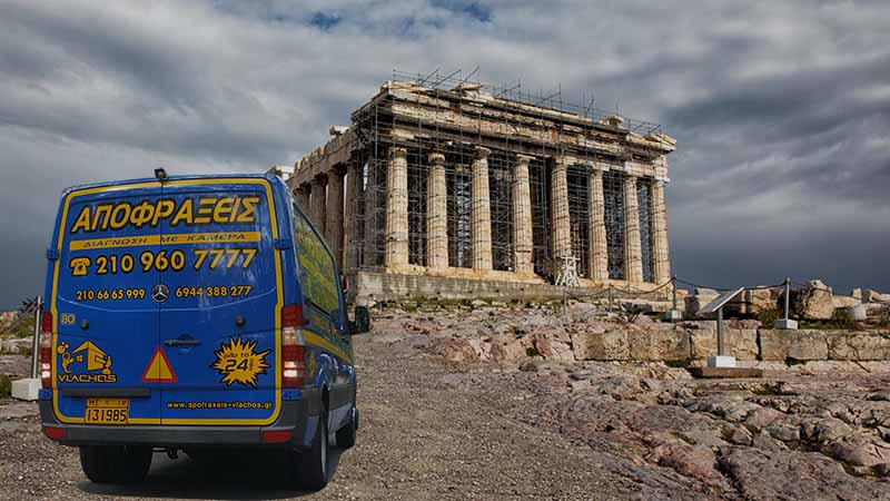 Απολυμάνσεις Αθήνα
