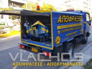 """""""ΦΟΡΤΗΓΟ"""