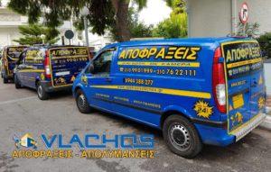 Φορτηγό της Αποφράξεις Ελληνικό σταματημένα στο Ελληνικό