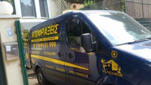 Φορτηγό της Αποφράξεις Βλάχος μέσα σε αυλή κάνει απόφραξη στο Παλαιό Φάληρο