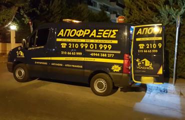Φορτηγό της Αποφράξεις Βλάχος στην Αγία Παρασκευή σε νυχτερινή εργασία