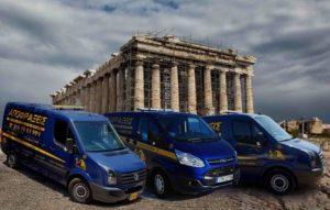 Φορτηγά της Αποφράξεις Βλάχος στην Ακρόπολη